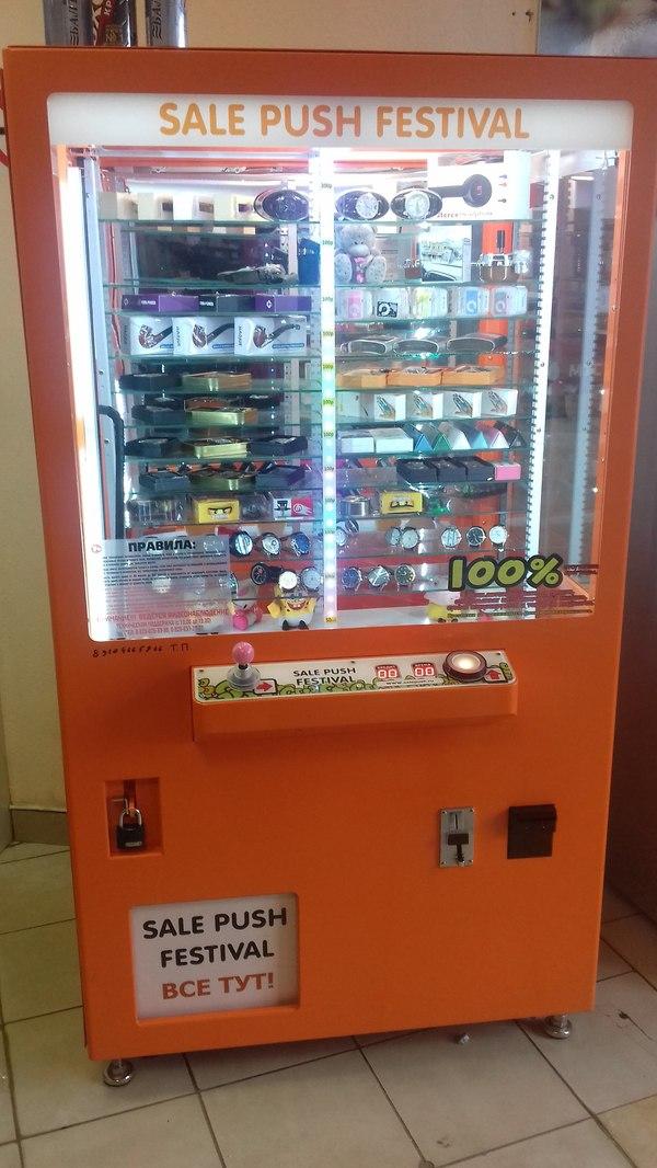 Золото партії ігровий автомат скачати